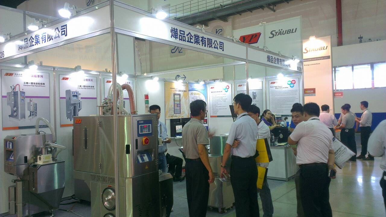 2014 Taipei PLAS Exhibition-an exceptionally grand